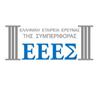 Ελληνική Εταιρία Ερευνας της Συμπεριφοράς (ΕΕΕΣ)